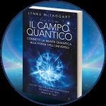 bonus-quantum-experience-campo-quantico